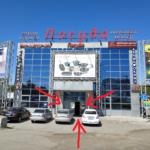 контакты АСЦ ШвейТехСервис на Московском шоссе 228