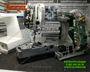 Бесплатный гарантийный ремонт швейных машин в Самаре